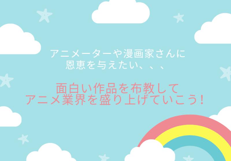 f:id:teba_saki:20190401220444p:image