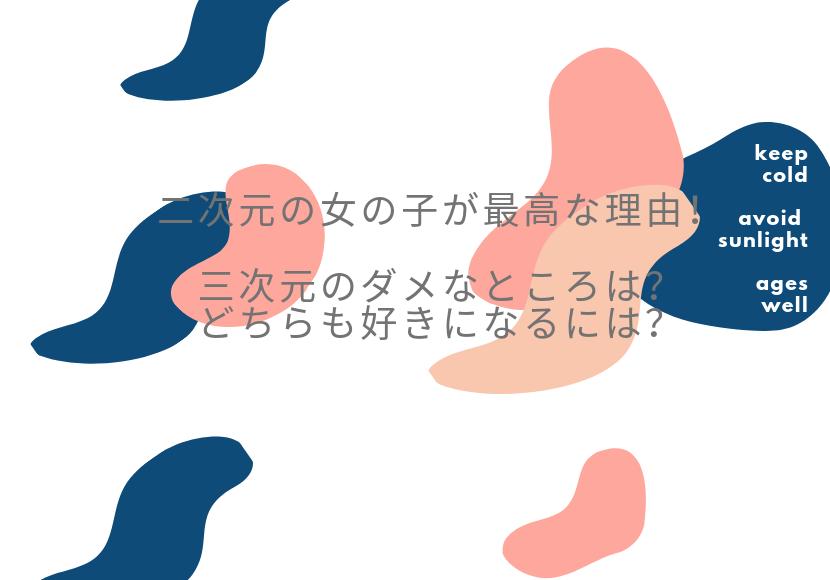 f:id:teba_saki:20190415014904p:plain